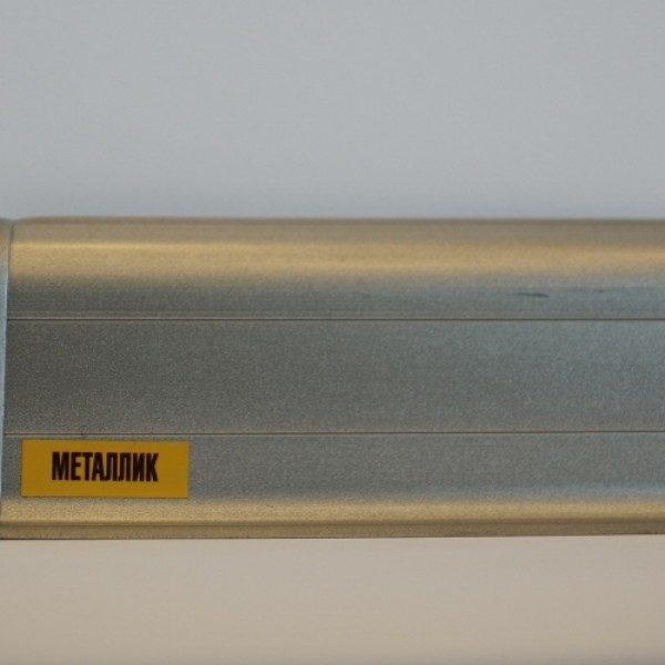 Напольный пластиковый плинтус пвх Идеал Комфорт к55 Металлик 081 (ideal Comfort 55х22х2500 мм)