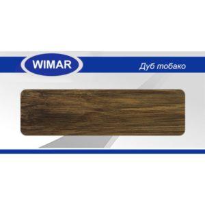 Плинтус пластиковый напольный Wimar (Вимар), ПВХ, с кабель-каналом 2500 х 58 мм. Дуб тобако / шт.