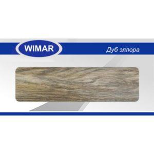 Плинтус пластиковый Вимар (Wimar), напольный, с кабель каналом, 68x22x2500 мм. Дуб эллора, 68мм. / шт.