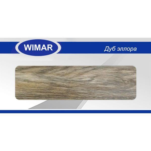 Плинтус пластиковый напольный Wimar (Вимар), ПВХ, с кабель-каналом 2500 х 58 мм. Дуб эллора / шт.