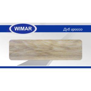 Плинтус пластиковый Вимар (Wimar), напольный, с кабель каналом, 68x22x2500 мм. Дуб гроссо, 68мм. / шт.