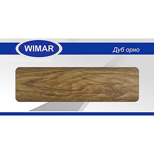 Плинтус пластиковый напольный Wimar (Вимар), ПВХ, с кабель-каналом 2500 х 58 мм. Дуб орно / шт.