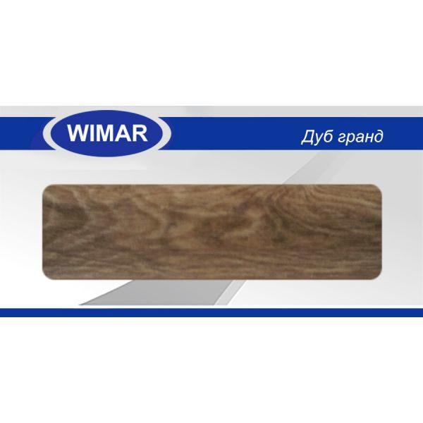 Плинтус пластиковый напольный Wimar (Вимар), ПВХ, с кабель-каналом 2500 х 58 мм. Дуб гранд / шт.