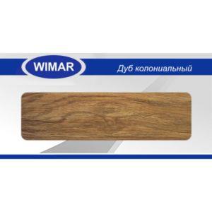 Плинтус пластиковый напольный Wimar (Вимар), ПВХ, с кабель-каналом 2500 х 58 мм. Дуб колониальный / шт.