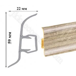 Плинтус пластиковый напольный Cezar Premium 59х22x2500 мм. Дуб ричмонд 145 / шт.