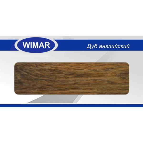 Плинтус пластиковый напольный Wimar (Вимар), ПВХ, с кабель-каналом 2500 х 58 мм. Дуб английский / шт.