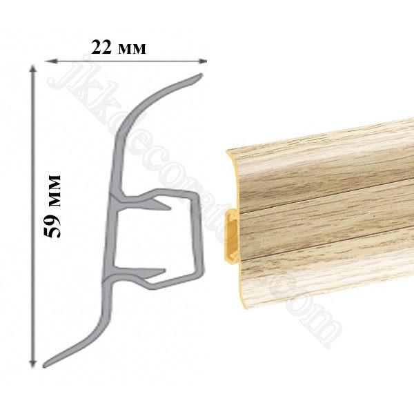 Плинтус пластиковый напольный Cezar Premium 59х22x2500 мм. Дуб стрит 155 / шт.