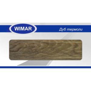 Плинтус пластиковый напольный Wimar (Вимар), ПВХ, с кабель-каналом 2500 х 58 мм. Дуб термоли / шт.