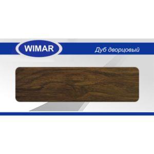 Плинтус пластиковый Вимар (Wimar), напольный, с кабель каналом, 68x22x2500 мм. Дуб дворцовый, 68мм. / шт.