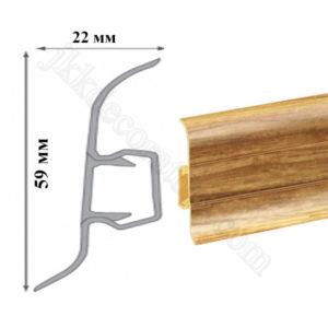 Плинтус пластиковый напольный Cezar Premium 59х22x2500 мм. Орех альпийский 170 / шт.