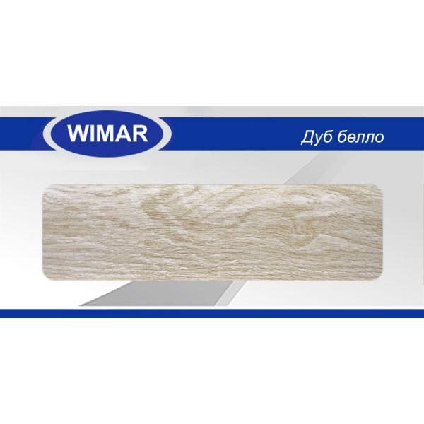 Плинтус пластиковый Вимар (Wimar), напольный, с кабель каналом, 68x22x2500 мм. Дуб белло, 68мм. / шт.