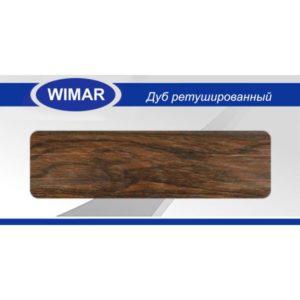 Плинтус пластиковый Вимар (Wimar), напольный, с кабель каналом, 68x22x2500 мм. Дуб ретушированный, 68мм. / шт.