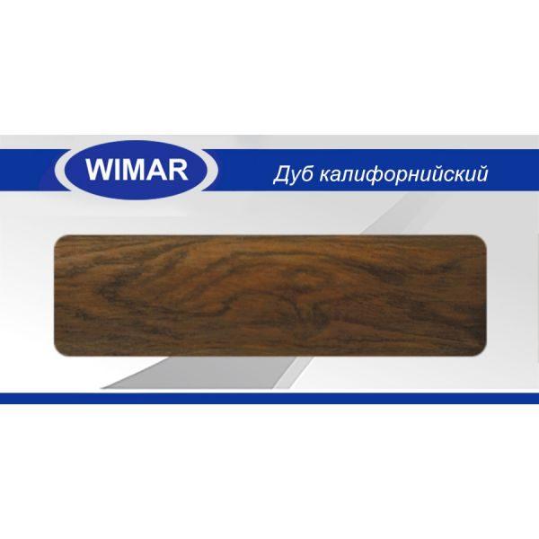 Плинтус пластиковый напольный Wimar (Вимар), ПВХ, с кабель-каналом 2500 х 58 мм. Дуб калифорнийский / шт.