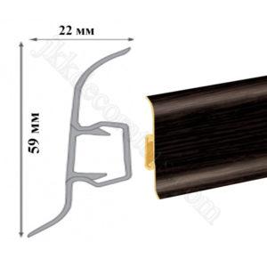 Плинтус пластиковый напольный Cezar Premium 59х22x2500 мм. Венге темный 200 / шт.