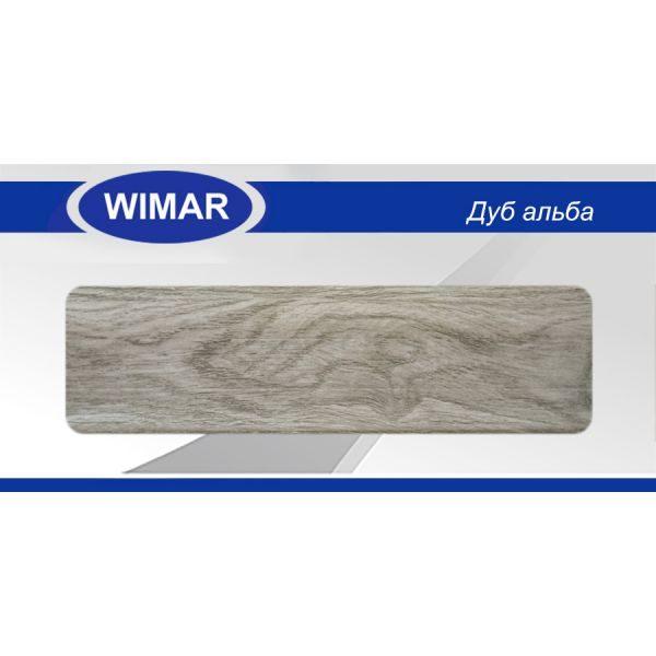 Плинтус пластиковый Вимар (Wimar), напольный, с кабель каналом, 68x22x2500 мм. Дуб альба, 68мм. / шт.