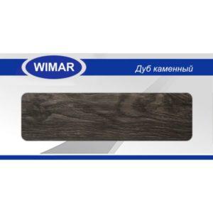 Плинтус пластиковый Вимар (Wimar), напольный, с кабель каналом, 68x22x2500 мм. Дуб каменный, 68мм. / шт.