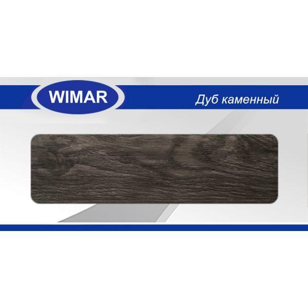 Плинтус пластиковый напольный Wimar (Вимар), ПВХ, с кабель-каналом 2500 х 58 мм. Дуб каменный / шт.