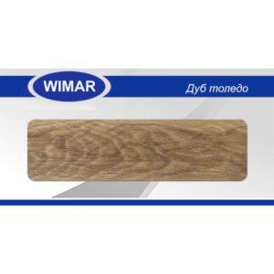 Плинтус пластиковый Вимар (Wimar), напольный, с кабель каналом, 68x22x2500 мм. Дуб толедо, 68мм. / шт.