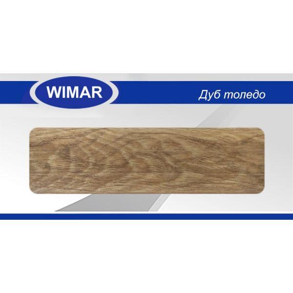Плинтус пластиковый напольный Wimar (Вимар), ПВХ, с кабель-каналом 2500 х 58 мм. Дуб толедо / шт.