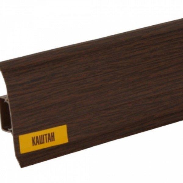Напольный пластиковый плинтус пвх Идеал Комфорт к55 Каштан 351 (ideal Comfort 55х22х2500 мм)