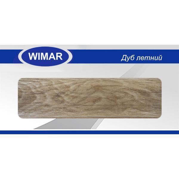 Плинтус пластиковый напольный Wimar (Вимар), ПВХ, с кабель-каналом 2500 х 58 мм. Дуб летний / шт.