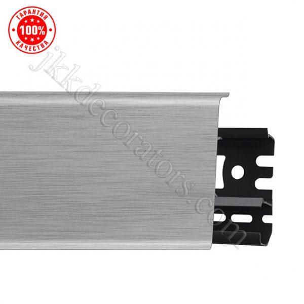 Плинтус напольный пластиковый Arbiton Indo (Арбитон Индо) с кабель-каналом, 70x26x2500 мм. алюминий 41 / шт.