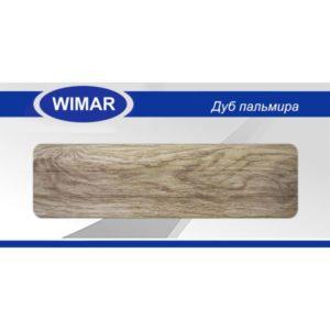 Плинтус пластиковый Вимар (Wimar), напольный, с кабель каналом, 68x22x2500 мм. Дуб пальмира, 68мм. / шт.