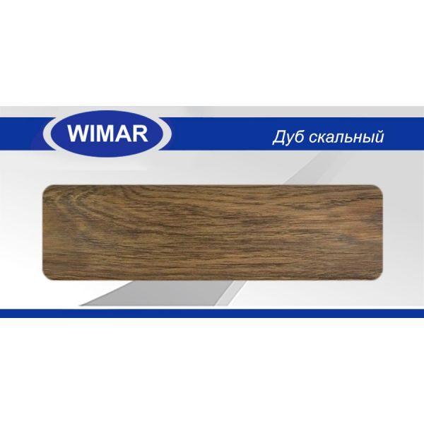 Плинтус пластиковый Вимар (Wimar), напольный, с кабель каналом, 68x22x2500 мм. Дуб скальный, 68мм. / шт.