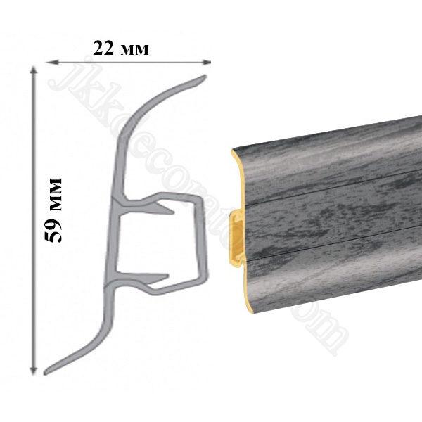 Плинтус пластиковый напольный Cezar Premium 59х22x2500 мм. дуб темно серый 79 / шт.