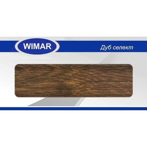 Плинтус пластиковый напольный Wimar (Вимар), ПВХ, с кабель-каналом 2500 х 58 мм. Дуб селект / шт.