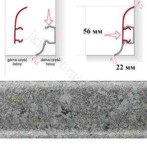 Плинтус Салаг (Salag) пластиковый, 2500 х 56 мм. NFG56 Камень старый 82 / шт.