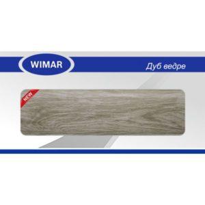 Плинтус пластиковый Вимар (Wimar), напольный, с кабель каналом, 68x22x2500 мм. Дуб верде, 68мм. / шт.