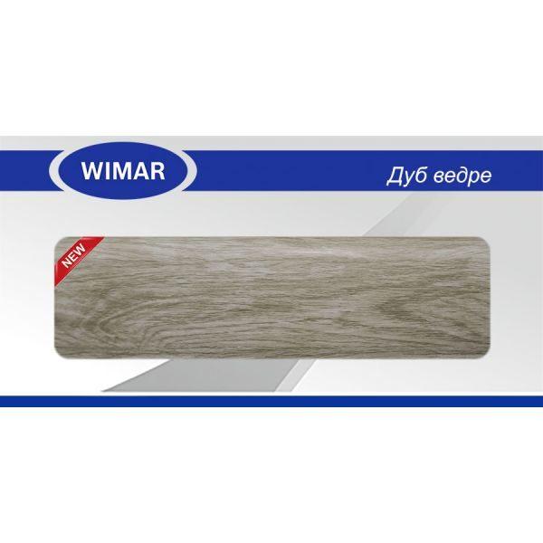 Плинтус пластиковый напольный Вимар - Wimar, с кабель каналом, 86x22x2500 мм. Дуб верде, 86мм. / шт.