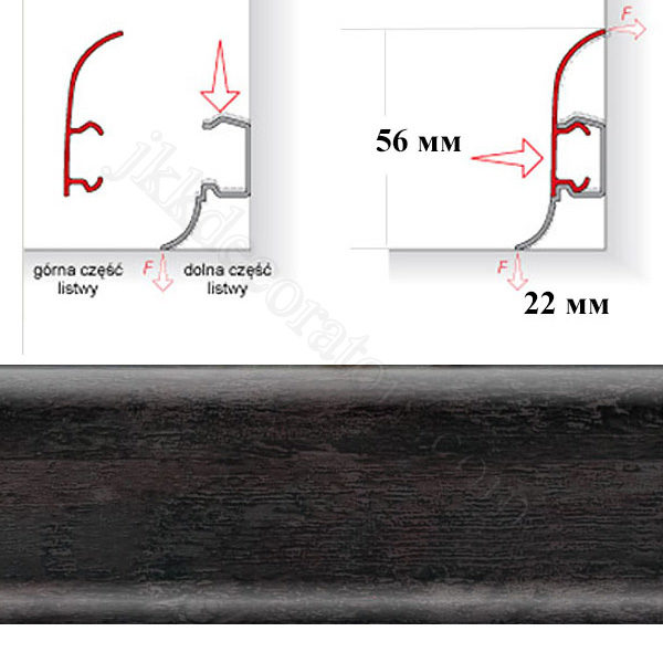 Плинтус Салаг (Salag) пластиковый, 2500 х 56 мм. NFG56 Камень черный 84 / шт.