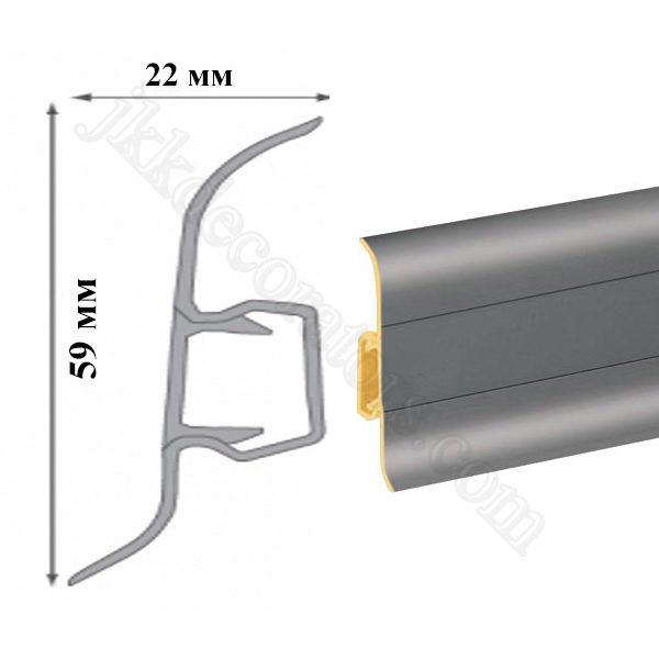 Плинтус пластиковый напольный Cezar Premium 59х22x2500 мм. серый 88 / шт.