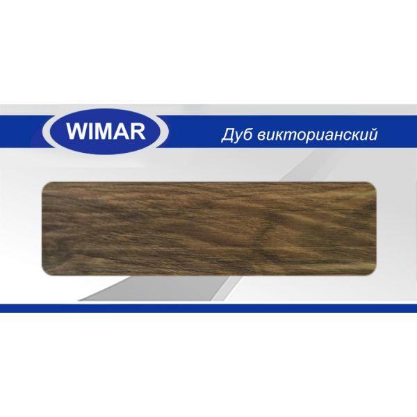 Плинтус пластиковый Вимар (Wimar), напольный, с кабель каналом, 68x22x2500 мм. Дуб викторианский, 68мм. / шт.