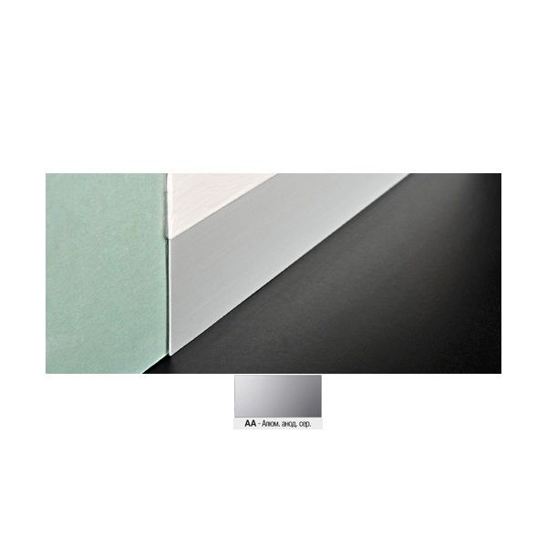 Плинтус алюминиевый анодированное серебро Proskirting LINE PKLIAA 60 Progress profiles 2м.