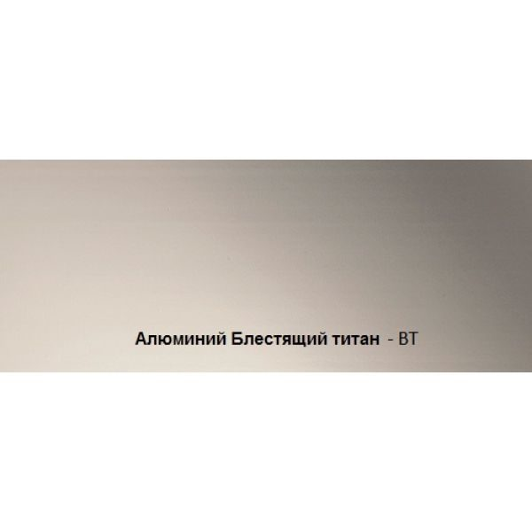 Плинтус алюминиевый анодированный, блестящий титан, BTBT 40 - Progress profiles