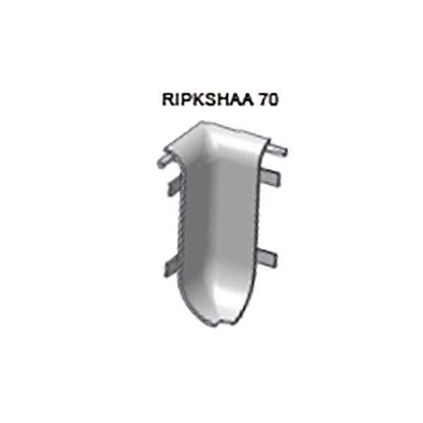 Плинтус алюминиевый анодированный, серебро, PKSHAA 70 - PROSKIRTING SHELL, Progress profiles 2м.