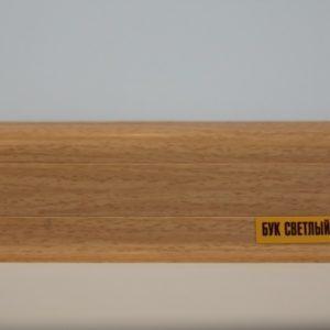 Напольный пластиковый плинтус пвх Идеал Комфорт к55 233 Бук светлый (ideal Comfort 55х22х2500 мм)