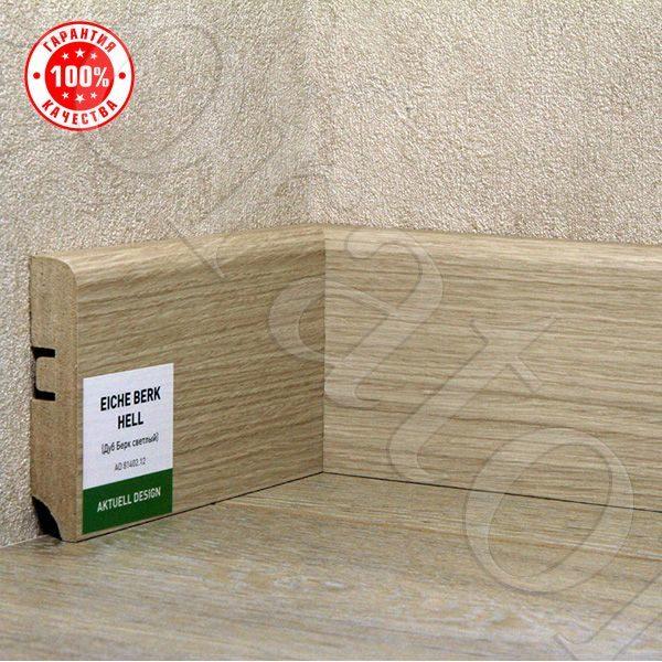 Плинтус МДФ Hannahholz 2400х68×16мм Дуб Берк светлый-012 / шт.