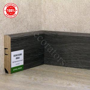 Плинтус МДФ Hannahholz 2400х68×16мм Дуб европейский серый-08 / шт.