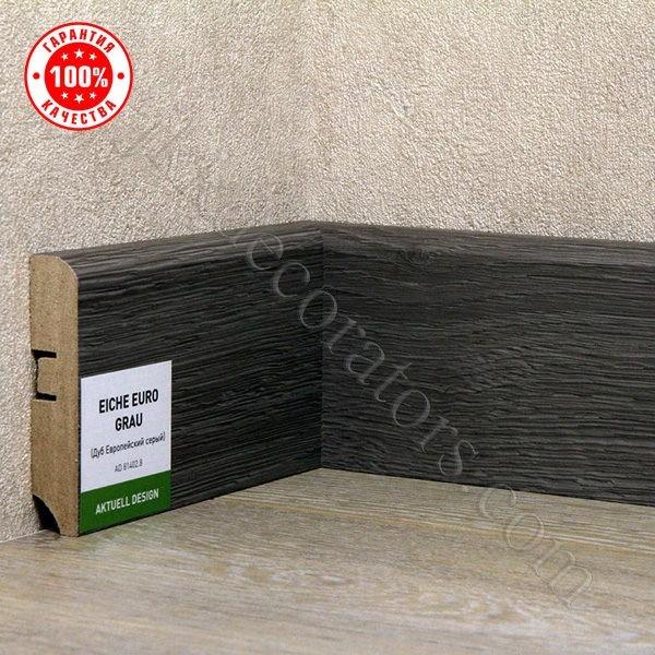 Плинтус МДФ Hannahholz 2400х81×16мм Дуб европейский серый-08 / шт.