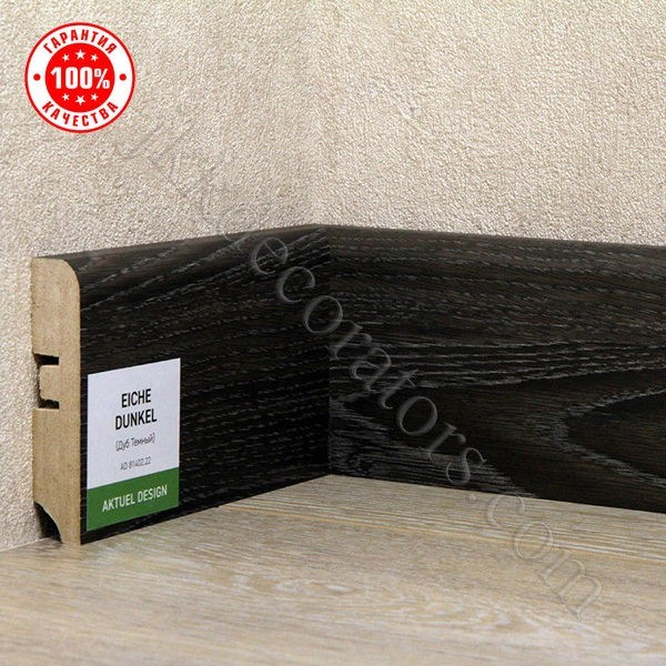 Плинтус МДФ Hannahholz 2400х68×16мм Дуб тёмный-022 / шт.