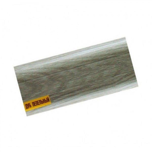 Напольный пластиковый плинтус пвх Идеал Комфорт к55 Дуб Пепельный 210 (ideal Comfort 55х22х2500 мм)