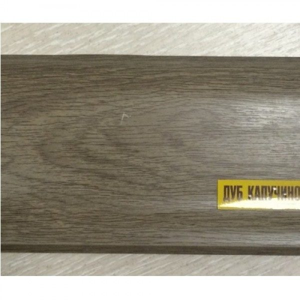 Напольный пластиковый плинтус пвх Идеал Элит Макси м85 205 Дуб капучино (ideal elit maxsi 85х25х2500 мм)