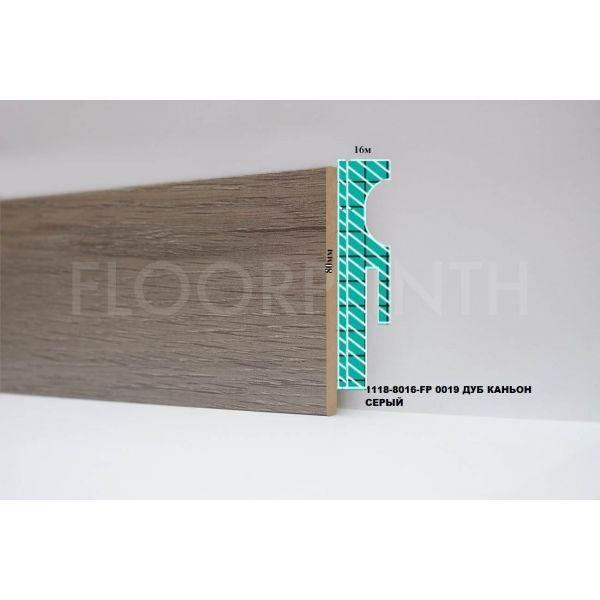 Плинтус МДФ Floorplinth 80x16x2070 FP 0019 Дуб Каньон Серый / шт.
