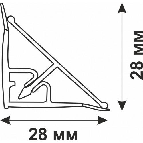 Кухонный плинтус для столешниц Rico Technical алюминиевый прямой (28х28 мм)