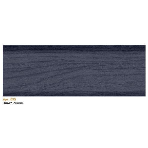 Плинтус напольный пластиковый T-plast, с кабель-каналом, 58х22x2500 мм. 035 Ольха синяя / шт.