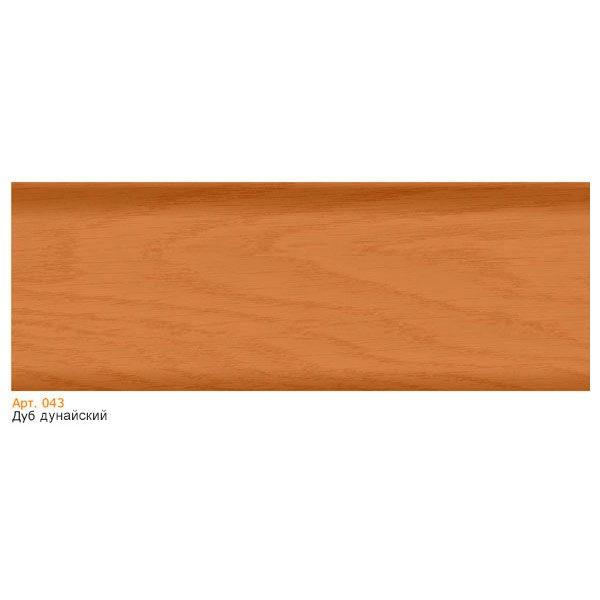 Плинтус напольный пластиковый T-plast, с кабель-каналом, 58х22x2500 мм. 043 Дуб дунайский / шт.